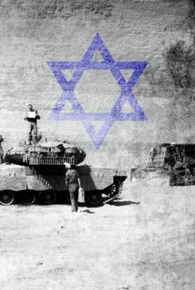 אופנה ישראלית